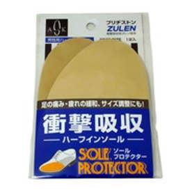 ソールプロテクター ハーフソール 男性用 (ニュートラル)