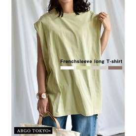 Frenchsleeve long T-shirt 24037 (グリーン)