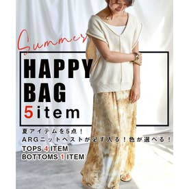 2021 HAPPY BAG (ARGニットベストが必ず入ります)夏超おトク5点入り福袋 【返品不可商品】(オフホワイト)