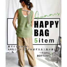 2021 HAPPY BAG (ARGニットタンクが必ず入ります)夏アイテムを5点封入した福袋 【返品不可商品】(グリーン)