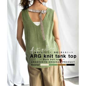 【SUMMER SALE】ARG kint tank top(Back belt) (グリーン)