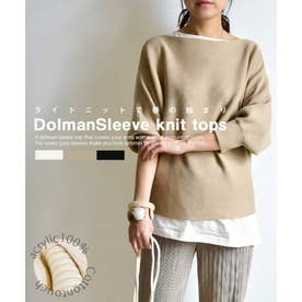 DolmanSleeve knit tops 25076 ドルマンスリーブニットトップス (モカ)