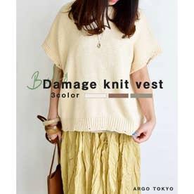 Bulky damage knit vest 25012 バルキーダメージニットベスト (アイボリー)