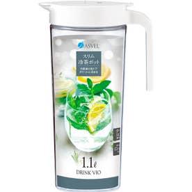 DRINK VIO S1100 (19.ホワイト)