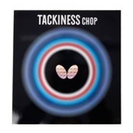 卓球 ラバー(裏ソフト) タキネス チョップ 厚さ:ゴクウス/黒 2820176866