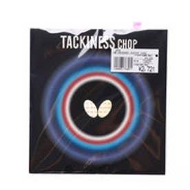 卓球 ラバー(裏ソフト) タキネス チョップ 厚さ:ウス/赤 05450
