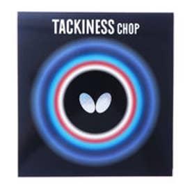 卓球 ラバー(裏ソフト) タキネス チョップ 厚さ:中/赤 05450