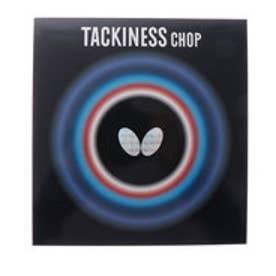 卓球 ラバー(裏ソフト) タキネス チョップ 厚さ:ゴクウス/赤 05450