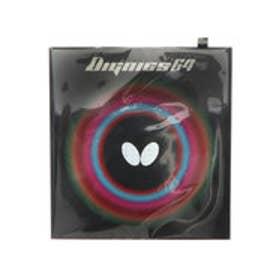 卓球 ラバー(裏ソフト) ディグニクス64 06060