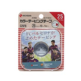 固定テーピング テーピングテープ 非伸縮タイプ C25FB C25FB