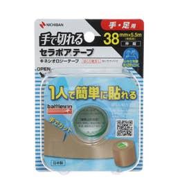 伸縮テーピング セラポアテープFX SEFX38F SEFX38F