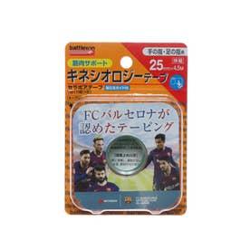 伸縮テーピング セラポアテープ SE25H SE25H