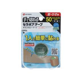 伸縮テーピング セラポアテープFX SEFX50F SEFX50F