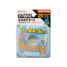 伸縮テーピング セラポアテープFX SEFX25F SEFX25F