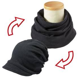 さっと帽子に変身するスヌード (クロ)