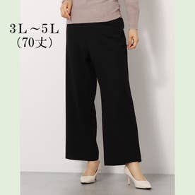 ソフトタッチ上品美セミワイドパンツ70丈 (ブラック)