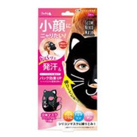スリムネコマスク (ブラック)