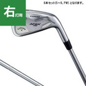 APEX 19 PRO アイアン アイアンセット N.S.PRO 950GH 【返品不可商品】