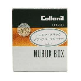 collonil19 / ヌバックボックス (ヌバックボックス)