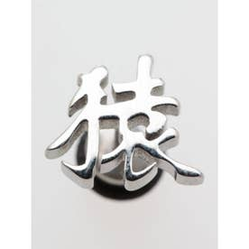 【チャイハネ】十二支漢字ピアス 片耳用1pcs その他9