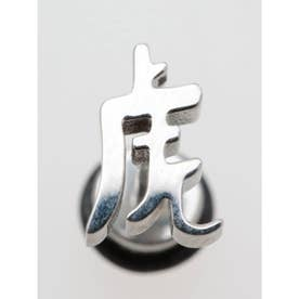 【チャイハネ】十二支漢字ピアス 片耳用1pcs その他3