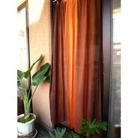 【チャイハネ】グラーデーションカーテン178cm ブラウン