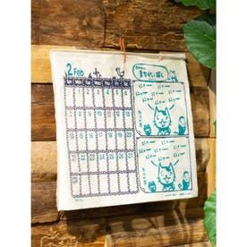 【チャイハネ】おかかの間違い探しカレンダー2021 アニマル