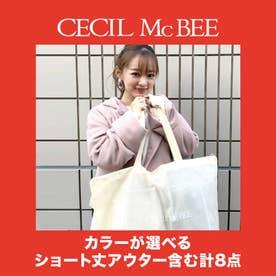 【2020年福袋】【返品不可商品】10000円福袋A TYPE (ベージュ)