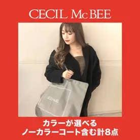【2020年CECIL McBEE新春福袋】10000円福袋 【選べるコート】Bタイプ:ノーカラーコート 【返品不可商品】(ブラック)