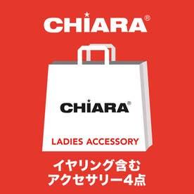 CHIARA【2021年福袋】ラッキーパック A(アクセサリーパック)【返品不可商品】 (イヤリング)