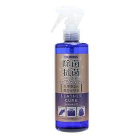 300mL 皮革製品を菌から守る レザーキュア 除菌・抗菌ミスト