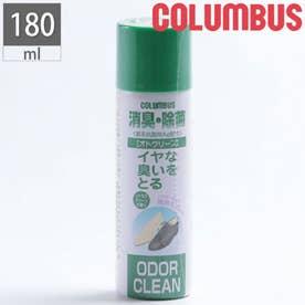 オドクリーン オドクリーンスリム 消臭スプレー 180ml 消臭 除菌 ケア スプレー シューケア (No Color)