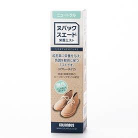 【EVOL】 ヌバックスエード栄養ミスト (NN) (他)