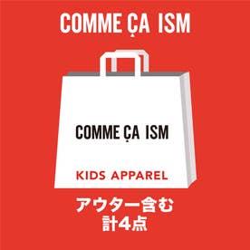【2021年福袋】 キッズ C (女の子/100cm~150cm) 【返品不可商品】 (その他)