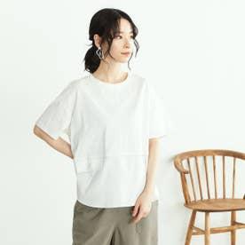 異素材切り替え Tシャツ (ホワイト)
