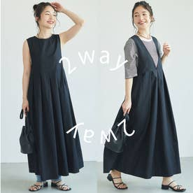 【前後2way】コットンフレアジャンパースカート(Black)