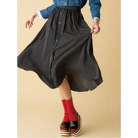 フロントボタンマキシスカート ブラック