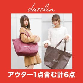 【2020年新春福袋】【返品不可商品】2020 HAPPY BAG(ミックス)