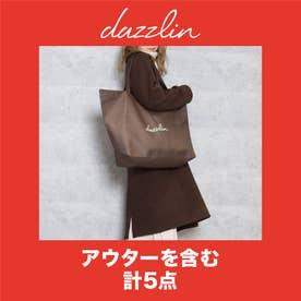 【2021年福袋】 HAPPY BAG (ミックス) 【返品不可商品】