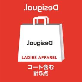 【 2021 年福袋 】 Desigual(レディース・2万円・5点セット) 【 返品不可商品 】 (他)