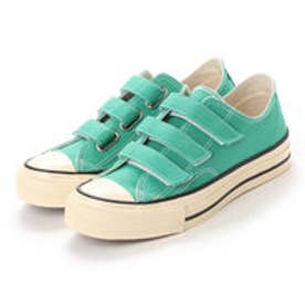 JULIAN (Low-Top Vulcanized Sneakers) (GREEN)