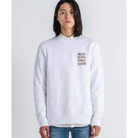 Adrian Sweater (White Small Demin)