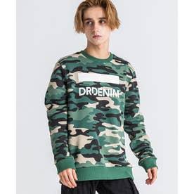 Adrian Sweater (Green Camo Logo)