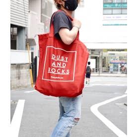 DAR Big Drawstring Bag (WIN)