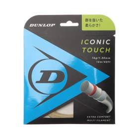 硬式テニス ストリング アイコニック・タッチ DST31011 (ホワイト)