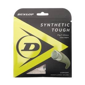硬式テニス ストリング シンセティック・タフ DST21001 (ホワイト)