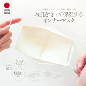 快適不織布マスクカバー・接触冷感値Q-MAX0.34・UVカット・吸水速乾・抗菌 MA-28 【返品不可商品】 (グレー)