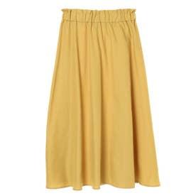 TRフレアスカート (Yellow)