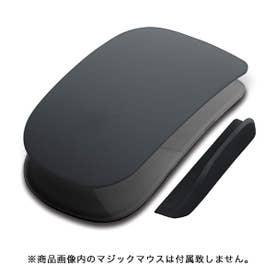 マウスグリップ・マウスカバー パーフェクトセット (BLACK)