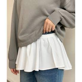 フリル付け裾 (ホワイト)